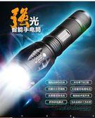 強光手電筒可充電T6超亮探照燈遠射迷你 IGO