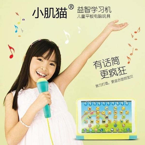 兒童平板電腦點讀機寶寶益智遊戲學習機拼音充電嬰幼兒早教機玩具 七色堇