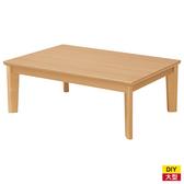 ◆暖桌被爐長方形VARIE GC 105 LBR NITORI 宜得利家居