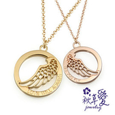 《 SilverFly銀火蟲銀飾 》秋草愛-客制刻字-邱比特羽翼純銀對鍊-鏤空