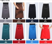 酒店廚師圍裙男女過膝中長款圍腰半身裙  (10個顏色)