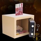 存錢罐筒兒童大容量保險箱儲蓄罐創意密碼盒子【雲木雜貨】