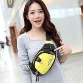 大容量腰包女新款潮韓版實用時尚個性潮包多功能腰包運動跑步     易家樂