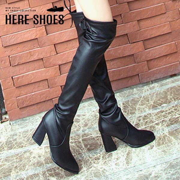 [Here Shoes]靴子-跟高7cm粗跟 皮質鞋面 簡約百搭 高筒長靴 過膝靴 膝上靴-KD999
