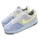 Nike 休閒鞋 Air Force 1 Crater 灰 黃 男鞋 AF1 回收再生材質融入 運動鞋 【ACS】 CZ1524-001