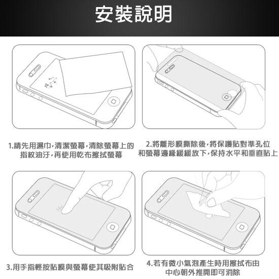 【玻璃保護貼】Samsung Galaxy A5 2017 A520 SM-A520F 高透玻璃貼/鋼化膜螢幕保護貼/硬度強化防刮保護膜