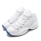 Reebok 休閒鞋 Question Mid 白 全白 男鞋 果洞底 運動鞋 復古籃球鞋 【PUMP306】 EF7598