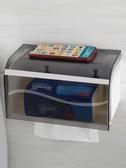 紙巾盒 吸盤紙巾架廚房衛生紙架免打孔