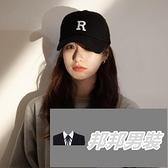 大字母女春夏韓版帽子棒球帽日系休閒簡約【邦邦男裝】