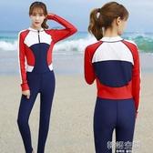 潛水服女全身長袖拉鍊長褲海邊浮潛情侶大碼男士連身水母泳衣
