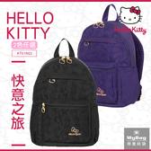 Hello Kitty 後背包 快意之旅 印花 雙肩包 大學背包 校園背包 (中) KT01R02 得意時袋