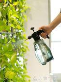 氣壓式澆花噴霧瓶多肉植物澆水壺家用噴水壺小型澆花 造物空間