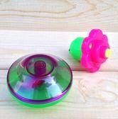 創意發光玩具極速彈射陀螺兒童玩具 全館免運