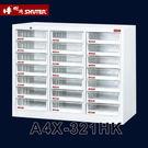 A4 三排21格抽屜 文件櫃  樹德 A4X-321HK (資料櫃 公文櫃 辦公櫃 文書櫃 鐵櫃 抽屜櫃 桌上 落地)