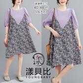 【YOUNGBABY中大碼】紫色泡泡袖拼接雪紡碎花假兩件式洋裝