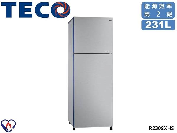 ↙0利率 ↙TECO 東元 231公升 2級能效 環保冷媒 節能標章 變頻雙門冰箱 R2308XHS【南霸天電器百貨】