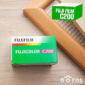 【FUJICOLOR C200彩色負片】Norns Fujifilm 200度 135底片 36張入 富士拍攝用膠捲 superheadz vivitar antcube lomo