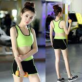 【免運】瑜伽運動服正韓  運動服跑步速干背心短褲健身房專業性感修身顯瘦