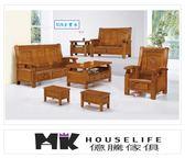【MK億騰傢俱】AS010-01 315型柚木色組椅(組椅)