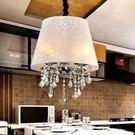 設計師美術精��館地中海水晶吊燈 餐廳吊燈餐廳燈臥室燈 餐吊燈 燈具D8022