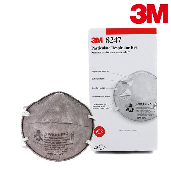 【醫碩科技】3M 8247 R95等級工業防塵活性碳成人口罩 微細粉塵 20個/盒
