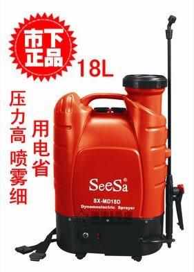 背負式電動噴霧器 農用高壓噴霧機 18L