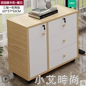 文件櫃資料櫃矮櫃桌下三抽屜帶鎖抽屜儲物櫃辦公室收納移動小櫃子 NMS小艾新品