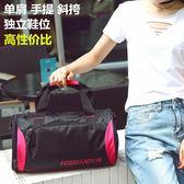運動健身包女斜挎手提旅行背包男行李袋大容量單肩訓練包干濕分離 聖誕交換禮物
