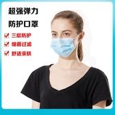 熔噴口罩一次性防塵透氣鼻罩男女三層成人兒童加厚防護口罩50只裝