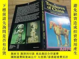 二手書博民逛書店1417:1973年英文原版《Treasures罕見of Chi