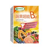 威瑪舒培 蔬果超能B群 60錠/盒(單盒) 【杏一】