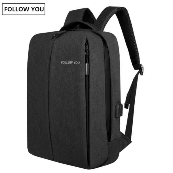 後背包 雙肩包男士商務電腦休閒旅行背包女韓版時尚潮流初高中大學生書包