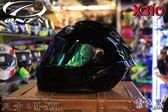[中壢安信] ONZA X-310 X310 素色 素黑 全罩 安全帽 透氣式內襯 雙D扣