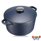 【優多生活】日式輕量鑄鐵鍋20cm(附蓋)(鑄鐵鍋)