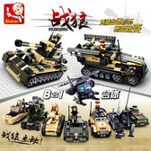 積木積木益智拼裝坦克車兒童玩具6-8-10歲以上男孩禮物 【好康八八折】