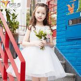 萬聖節女童白紗裙花仙子禮服女童表演服公主裙童模女走秀服裝夏