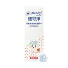 速可淨 兒童含氟透明牙膏 90g 草莓