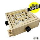 親子遊戲桌遊 木制智力迷宮玩具  成人益智玩具 3-6歲滾珠平衡木【aa679】【預購】【莎芭】