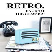 藍芽收音機 柏楽T5 創意復古手機無線藍芽音箱便攜式迷你收音機重低音 小音響 igo 城市科技旗艦