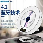 CD機 熊貓CD-62cd播放機壁掛學生英語聽力cd機便攜式藍芽dvd光盤播放器 百分百