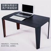 加高筆電電腦桌床上用宿舍神器簡約可折疊懶人桌學習書桌小桌子xw 【1件免運】