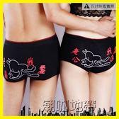 男士平角女士三角情趣性感純棉內衣情侶內褲禮物提臀低腰2條裝