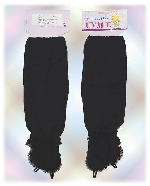 【波克貓哈日網】日本製UV袖套◇寬鬆設計◇《套至手臂》50cm