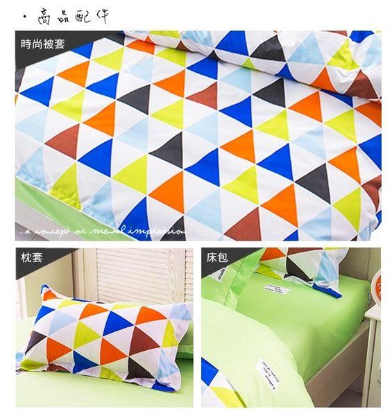 幾何潮流 四件式被套床包組/ 加大 / 哇哇購