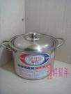 **好幫手生活雜鋪**百成高鍋24CM--湯鍋.鍋子.高鍋.隔熱鍋