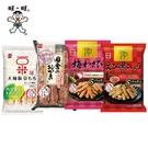 旺旺 岩塚 大袖振豆米果/田舎米果-醤油...