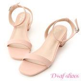 涼鞋 D+AF 夏日甜心.粉彩一字繫踝低跟涼鞋*粉