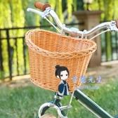 車籃 兒童自行車籃童車車筐電動滑板車小輪單車前車簍小號小孩遛娃神器 8色