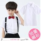 兒童大童夏季短袖純白襯衫 畢業季 禮服...
