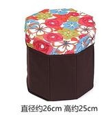 多功能兒童玩具收納凳成人家用創意換鞋凳整理箱儲物可坐沙發凳子【全館免運】